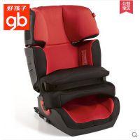 好孩子世界品牌儿童安全座椅欧盟3c认证立法指定安全座椅
