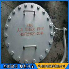 垂直吊盖板式平焊法兰人孔 齐鑫平焊法兰人孔 专业厂家