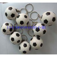 手机挂件足球 蓝球 PU球  钥匙扣