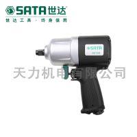 """世达工具 02134 1/2""""复合材料大扭力气动冲击扳手  正品批发"""