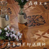 SY-088 亚花梨 实木复合地板 多层拼花 木地板 地暖专用 厂家直销