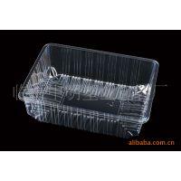 供应一次性环保果蔬包装盒 透明塑料盒 蔬菜水果盒