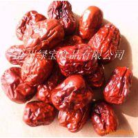 供应特产大红枣 散装包装规格齐全 厂家让利销售