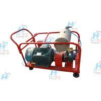宏兴200KG 15L 意大利原装进口水泵 高压管道清洗机