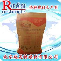 ec大理石粘接剂/大理石胶粉/高分子益胶泥低价供应 18910847998