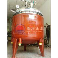 广州500L碳钢电加热反应锅 密封型加热搅拌釜