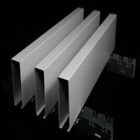 供应铝方通吊顶每平方价格是怎么计算的?