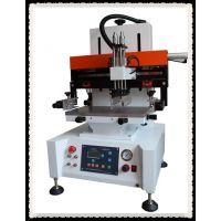 东莞厂家批量销售S-2030B丝印机1台起批|仪表盘丝印机
