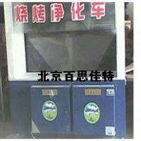 xt12683烧烤型油烟净化器
