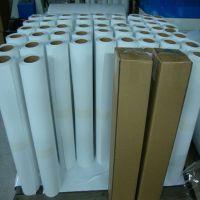 厂家直销 100克数码印花纸 热升华转印纸 热转印纸批发