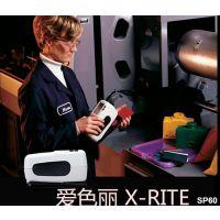 邦亿进口爱色丽 分光测色仪X-RITE色差计SP60 测试仪 正品