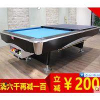 桌球台、台球桌价格。物美价廉!亚动台球桌厂。订购热线15152391144