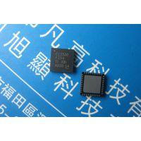 原装进口TI/CC2530F256RHAR 256KB闪存联网芯片2.4GHz无线射频IC