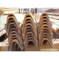 郑州市生产40u型钢厂家煤矿巷道工程隧道支护专用/中翔支护