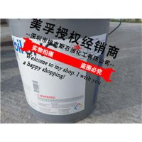 张家界销售《美孚SHC Cibus 46》|食品级润滑油