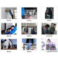 温州新安江路空调清洗保养 吕家岸空调维修安装公司