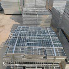 钢梯踏步板设计标准 如何选择合适钢格栅板踏步板