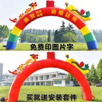 昆明拱门彩虹门立柱庆典充气拱门、彩虹门、金拱门、彩绘拱门供应商