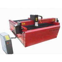 捷刻数控等离子切割铁板、铝板等金属材料1325切割机