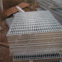 旺来异型钢格栅板 养殖格栅板 复合踏步板