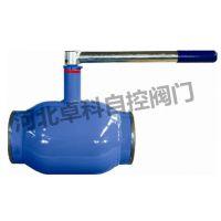 河北卓科特卖Q61F手柄传动式焊接球阀 DN80