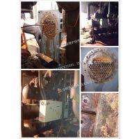 富尔达水冷螺杆机组维修 压缩机进水维修