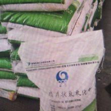 内销 出口山东专业厂家生产 淄博经销多聚甲醛 批发零售价格