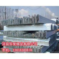 一级防撞护栏板出厂价格 防撞护栏板报价 优质防撞护栏板生产厂家