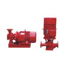 厂家直销XBD3.9/20-100L江洋消防泵