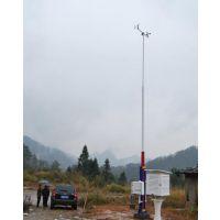 北京九州高原辐射气象站/高原气候监测站厂家/太阳辐射监测站