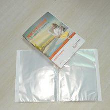 康泰人寿展业夹 插口式A418张彩页 10元一本