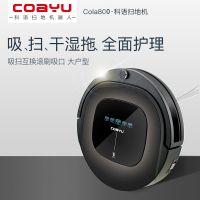 科语 Cola800智能扫地机 大容量大吸力 大户型家用扫地机器人