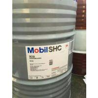 美孚齿轮油、美孚润滑油、美孚齿轮油SHC3200