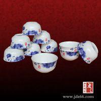 春节员工福利餐具 陶瓷中式礼品餐具 春节礼品 唐龙陶瓷