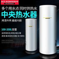 国际品牌史密斯广安市500L美容理发店健身房中央商用空气能热水器500升