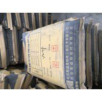 供应山东济南市 斯温格高强无收缩灌浆料15864508055