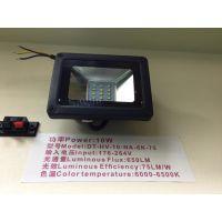 东达华DT-HV-10-NA-75投光灯室外防水投射灯大功率广告招牌灯