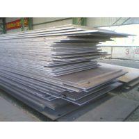 临氢压力容器板SA387Gr12/15CrMoR(H)