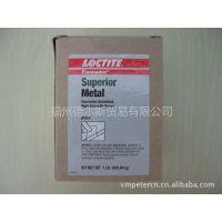 供应乐泰97473修补剂 工业修补剂 金属修补剂