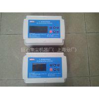 供应除尘器脉冲控制仪 集尘器电子版 吸尘器电控系统