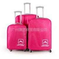 供应佳途无纺布箱包套 旅行箱保护套箱体托运罩防水防刮箱包附件玫红
