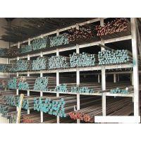 供应供应9CRWMN合金工具钢规格齐全