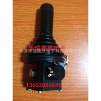 S50JCK-XI-13R1G工业型操纵控制器
