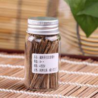 批发越南芽庄原味沉香烟丝棒 玻璃瓶装A++沉香烟丝条 正品保真