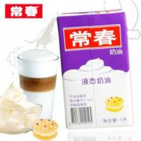 上海开展紫色常春鲜奶油动植物混合鲜奶油淡奶油淡忌廉奶盖茶原料