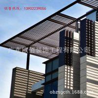 造型铝格栅天花 遮阳铝格栅装饰外墙 外墙专业铝格栅天花