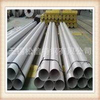 优质供应耐高温310S不锈钢管 无缝管 310s不锈钢管 厂家直销