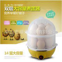 领锐双层煮蛋器多功能蒸蛋器小家电不锈钢煮蛋机煎蛋器自动断电