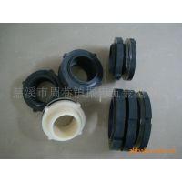 供应水箱接口 PVC ABS接头