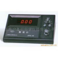 氯离子浓度计PClS-10    现货批发上海氯离子浓度计